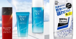 Top Best Biore Skincare